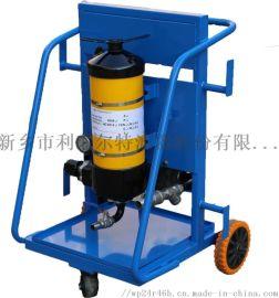 PFC8314-150-YV高精度滤油小车