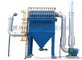 脉冲布袋除尘器/滤芯除尘器/化工厂环保设备