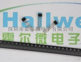 TMR1202带锁存功能的磁感应开关 磁阻传感器