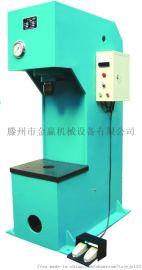 电动液压单臂式压力机