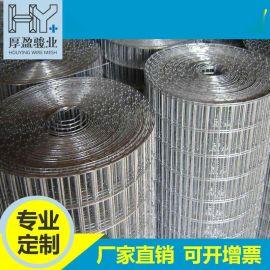 建筑工地批荡电焊网内外墙面水泥挂网防裂网钢丝铁丝网