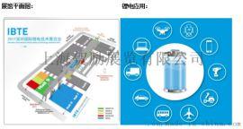 IBTE2018深圳锂电展