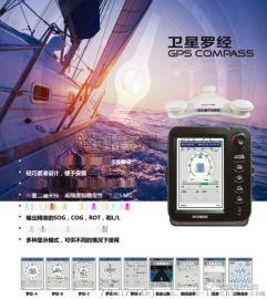 韩国三荣SGC-750船用GPS导航 三轴卫星罗经