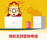 虎步科技商標註冊,www.szqcjk.com.cn行業的佼佼者