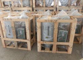 50kg塑料干燥机(出口)
