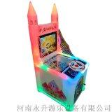 城堡瘋狂賽車 投幣賽車遊戲機 電玩設備