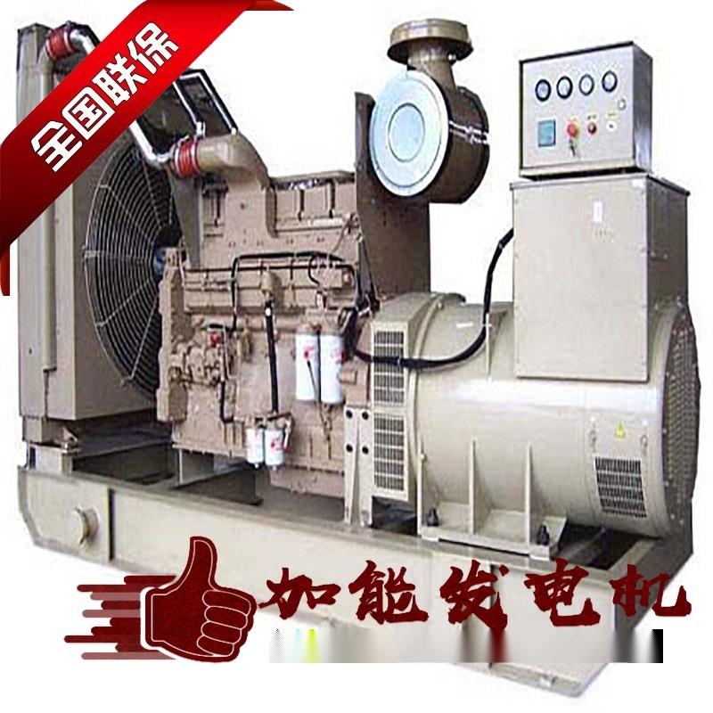 东莞发电机保养 1900kw三菱发电机
