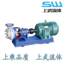 FSB型 塑料合金离心泵 FSB型化工离心泵