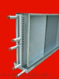 XR-XT-XL换热设备表冷器 上海表冷器 制冷设备表冷器