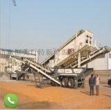 移動破碎站價格 大型移動破碎機礦山碎石機生產線設備