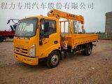 國五藍牌唐駿3.5噸隨車吊