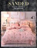 时尚田园风冬季保暖全棉魔法磨毛床上4件套床单被套