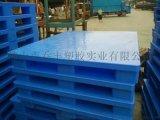 深圳市乔全新料塑胶卡板