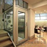 私人住房電梯定製啓運梅州市液壓家用電梯小型升降臺