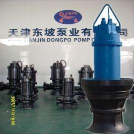 天津东坡500QSZ-4-40卧式潜水轴流泵