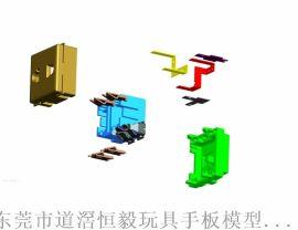 3D产品设计,手板制作,抄数画图,仿真产品抄数设计