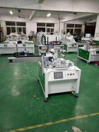 潮州市丝网印刷机河源市丝印机汕尾市移印机制造厂家