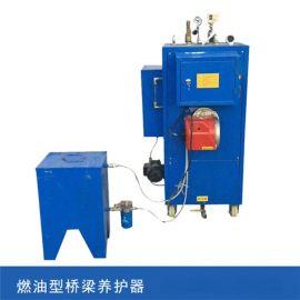 无锡衡水多功能桥梁养护器 桥梁蒸汽养护器