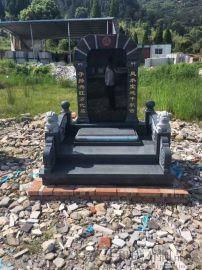 厂家供应石雕墓碑 各种石材墓地石碑墓碑 尺寸可定制