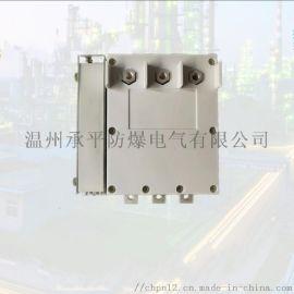GHK-400A矿用防爆高低压换向开关