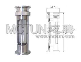 玻璃管视镜MGK/SJ-W7A迈腾