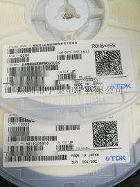 TDK电感MHQ1005PR56GT原装现货