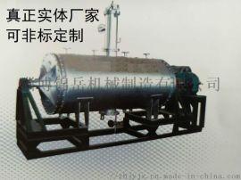 GZP系列可定制厂家直销耙式真空干燥机