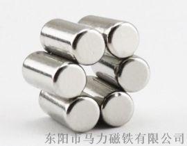 钕铁硼强力磁铁 磁柱 磁棒定做加工 magnet