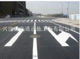 深圳交通安防设施_马路道路划线_热熔标线