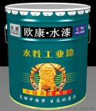 山东水性漆厂家 聚氨酯面漆 工业水漆