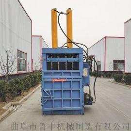 丽水液压废纸打包机供应厂家