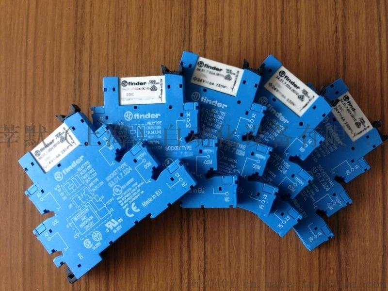 莘默張工現貨供應Magtrol馬格羅   88M007+88M070連接線