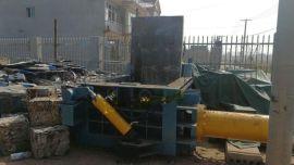 废钢压块机,废铝打包机