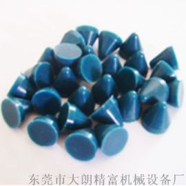 厂家供应兰色圆锥形树脂抛光块锌合金铜产品研磨磨料