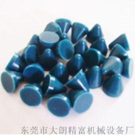 廠家供應蘭色圓錐形樹脂拋光塊鋅合金銅產品研磨磨料