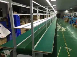 电子厂自动化流水线装配线生产线 食品流水线 快递装卸车