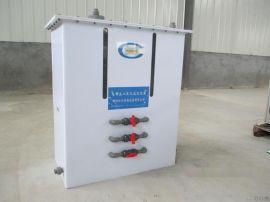 电解式二氧化氯发生器/污水处理设备