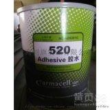 阿乐斯发泡保温材料820胶水福乐斯520胶水