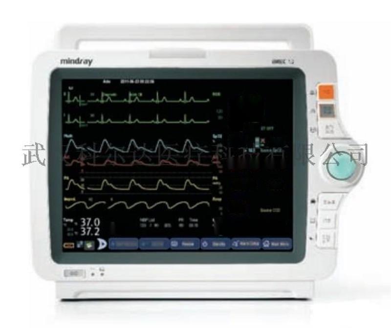 迈瑞IMEC12多参数病人监护仪