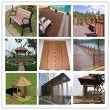 塑木欄杆生產廠家
