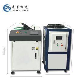 深圳手持式激光焊接机,金属激光烧焊机