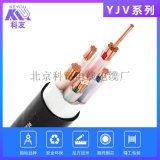 科訊線纜YJV1*16交聯聚乙烯絕緣護套電力電纜