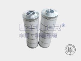 HC8300FUS8H颇尔PALl液压油滤芯