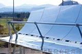 太阳能工业蒸汽(工业、农业、食品加工、制药、化工)