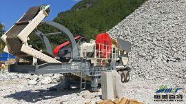 潍坊破碎机直销 路面混凝土破碎机 建筑石子移动碎石机型号齐全