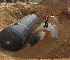 化粪池 玻璃钢处理污水隔油池 规格介绍