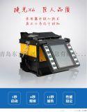 代理青島光纖熔接機捷光x6/x4