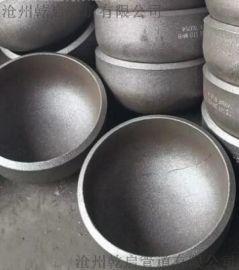 乾启供应  碳钢封头 焊接封头 定制高压封头