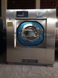 供应医用洗衣机大型洗衣机全自动洗脱机