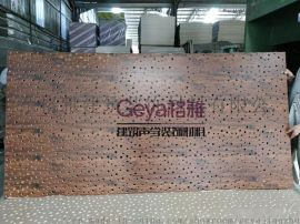 山东格雅建筑装饰材料有限公司木纹PVC穿孔板